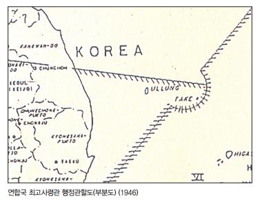 연합국 최고사령관 행정관할도(부분도) (1946)